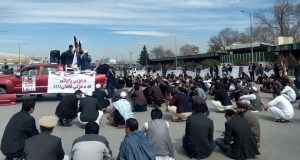 Kabul protest