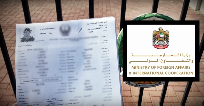 UAE Certificate of Good Conduct now Required for Employment Visa