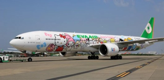 EVA will be flying one of its Hello Kitty jets to Houston.