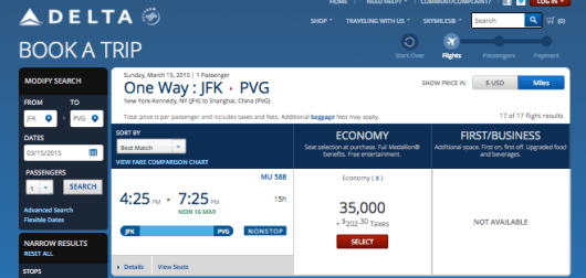 Just 35,000 miles each way from JFK-Shanghai in economy on China Eastern this March.