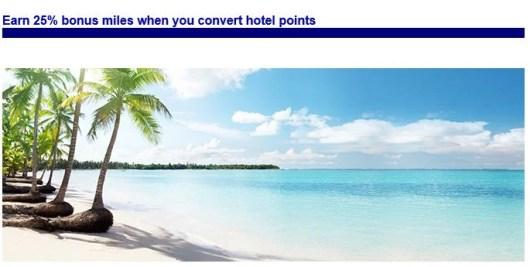 Get a bonus on transferring hotel points to AAdvantage miles