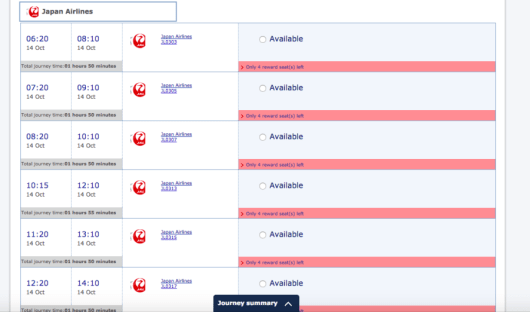 A search for next fall shows multiple flights from Tokyo to Fukuoka available using Avios.