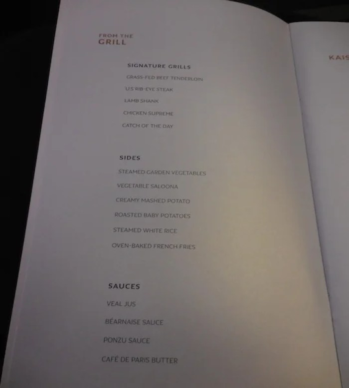 Western menu for our flight to Tokyo.