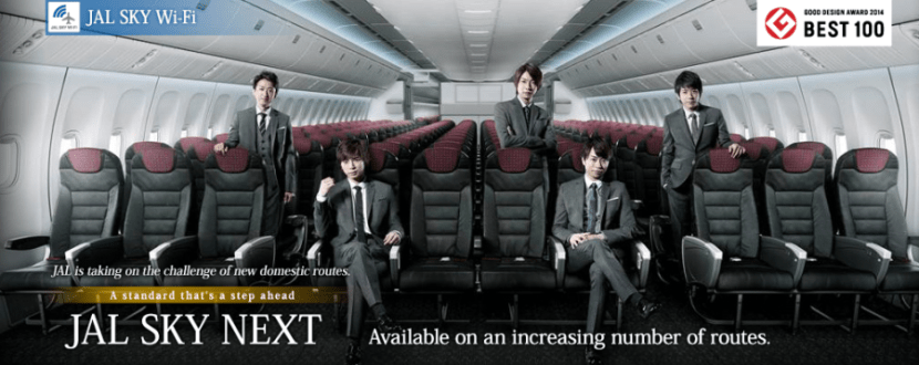 I found Japan Airline's new domestic interior configuration very comfortable.