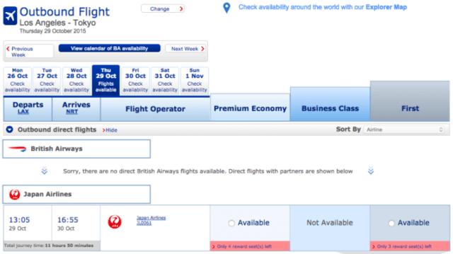 Three first-class award seats on New York (JFK) to Tokyo (Narita).