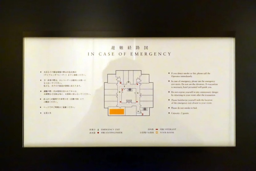 As you can see from the floor map, all of the rooms are a decent size.