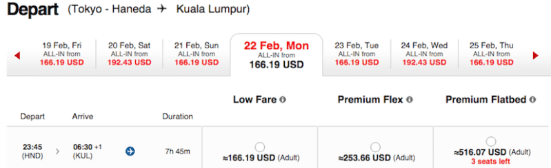 There are some very attractive prices for AirAsiaX's longhaul flights.