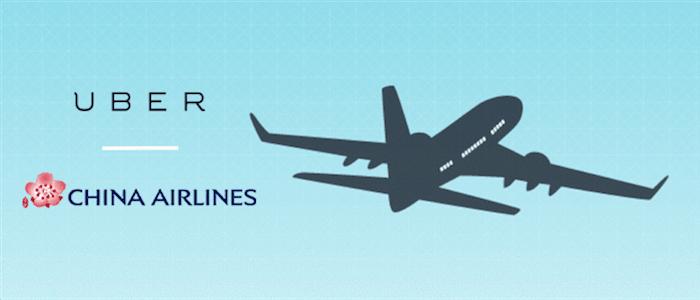 uber+china+airlines+header