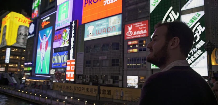 brian Osaka