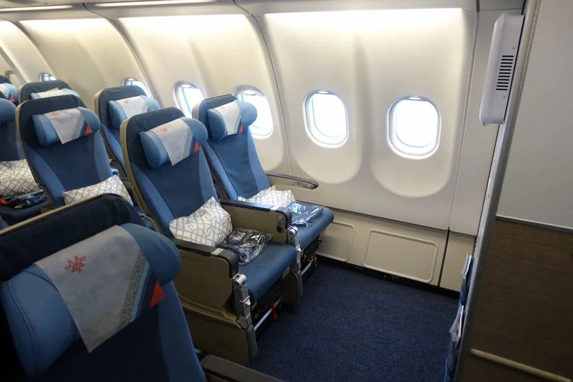 Air-Serbia-Bulkhead-Economy