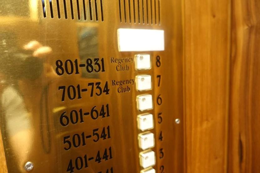 Belgrade-elevators