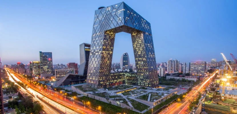New China Central Television CCTV building at night.