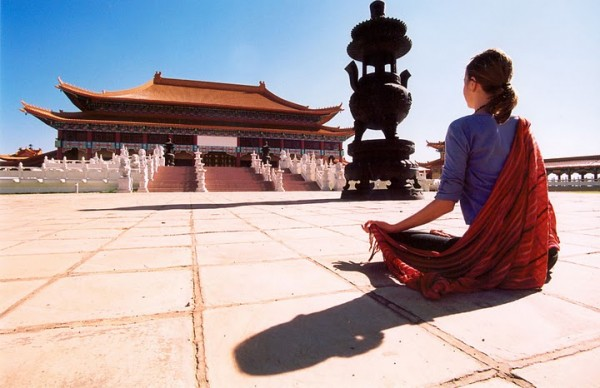Meditation at Nan Hua Temple
