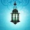 Ramadan Intensive