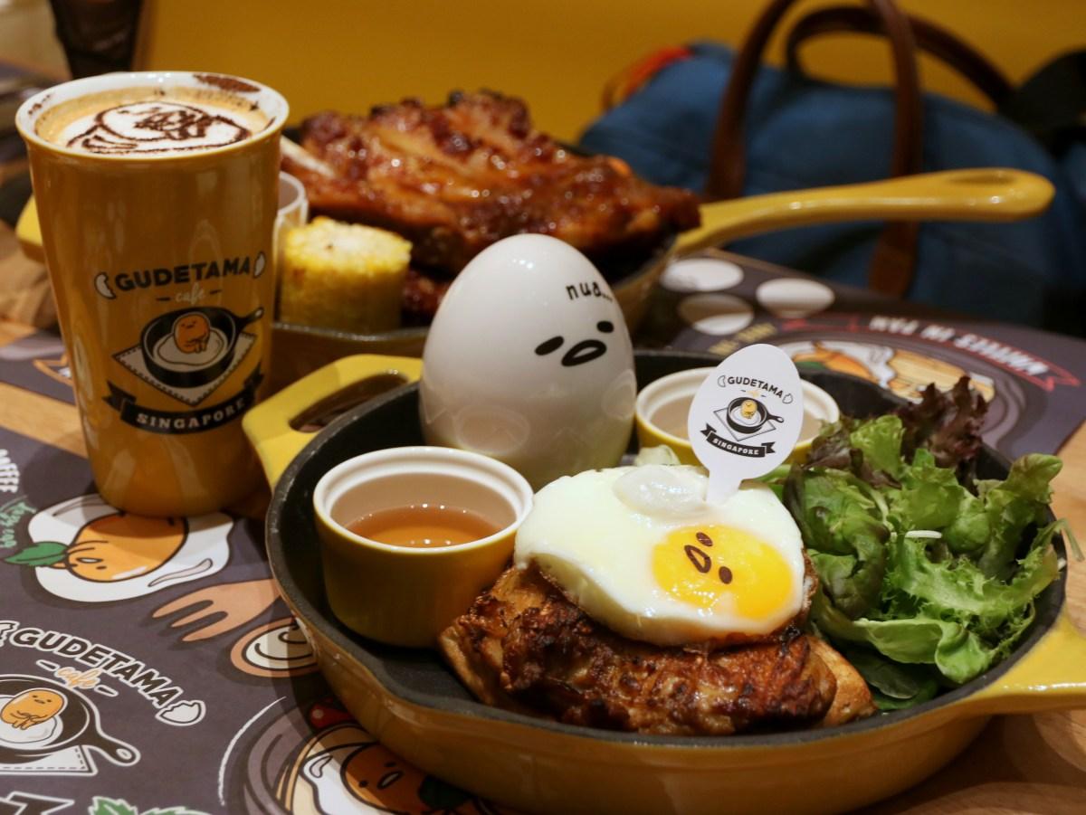 Cute Chinese Cartoon Wallpaper Food Review Gudetama Cafe Singapore At Suntec City