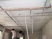 false ceiling | TheReikiSanctuary's Blog