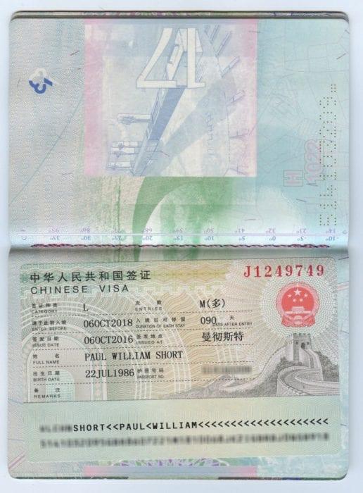 Chinese Visa For British Passport Holders - LTT