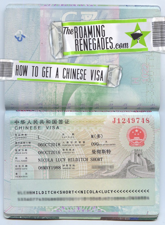 Chinese visa application advice how to apply for a Chinese visa in uk