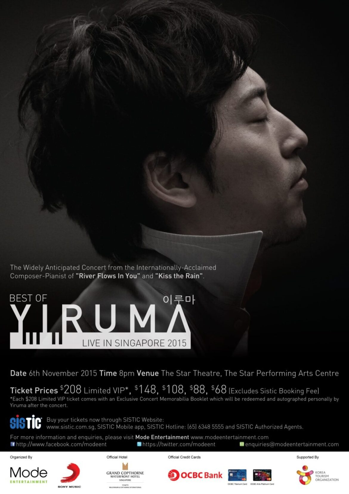 Best of Yiruma Live in Singapore 2015 [Poster]