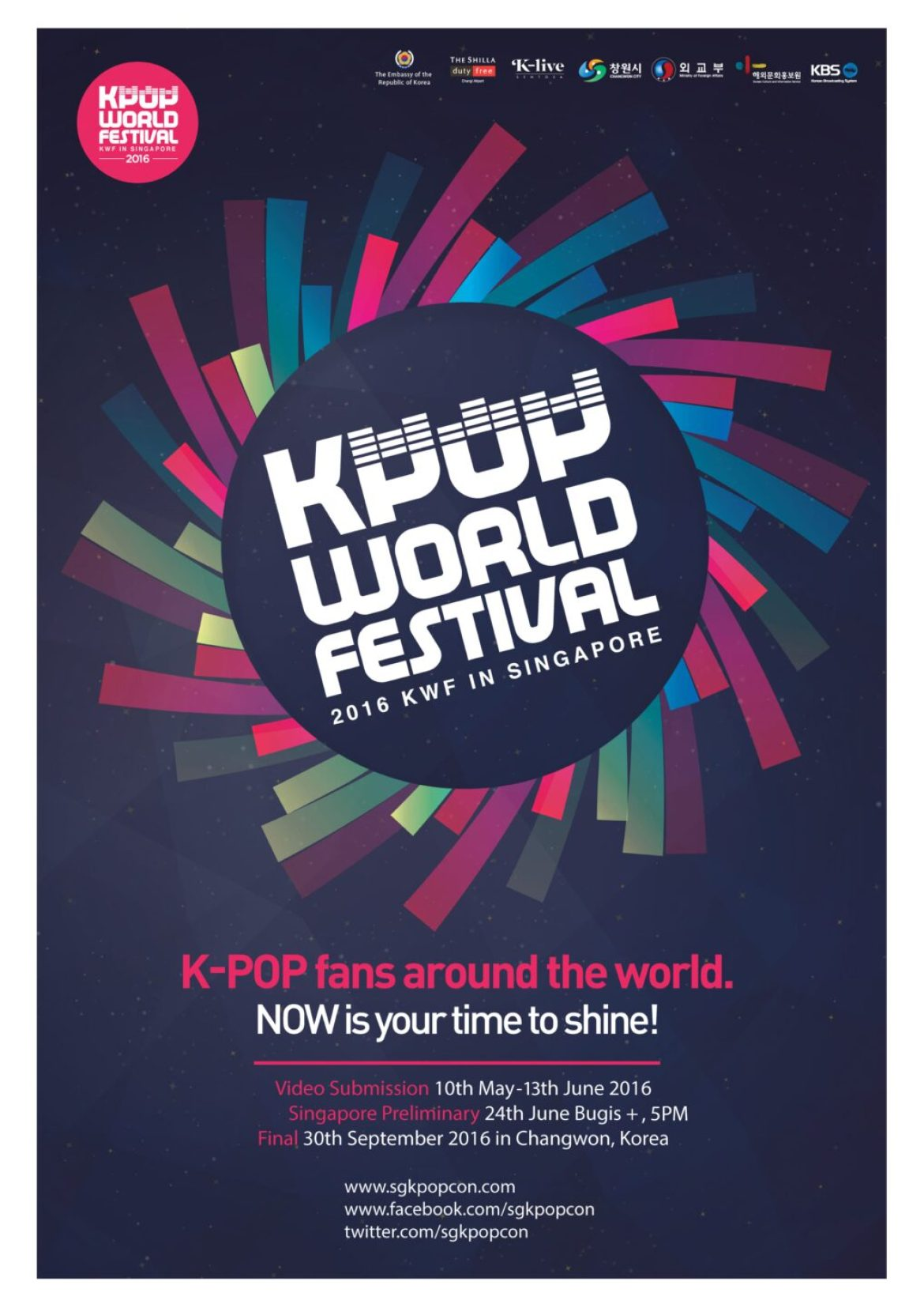 KPOP WORLD FESTIVAL POSTER