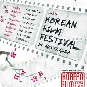 [UPCOMING EVENT] The 8th Korean Film Festival in Australia 2017