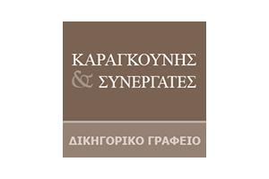 Karagounis