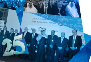 25th Arab Economic Forum