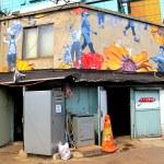 Seoul, Korea: Mullae-dong, Street Art