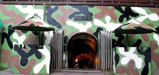 Cheorwan, Korea: 2nd Underground Tunnel