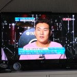 Sungnam of ESD on TV