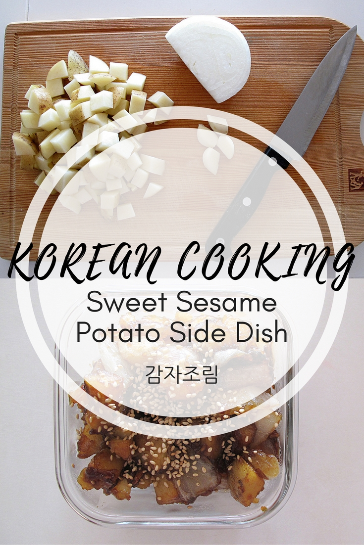 Korean Cooking: Sweet Sesame Potato Side Dish. While rice is the starch of choice in Korea, potatoes can be seen as side dishes quite often. This dish is simple to make and gives those common potatoes a little Asian twist. Check out this recipe.