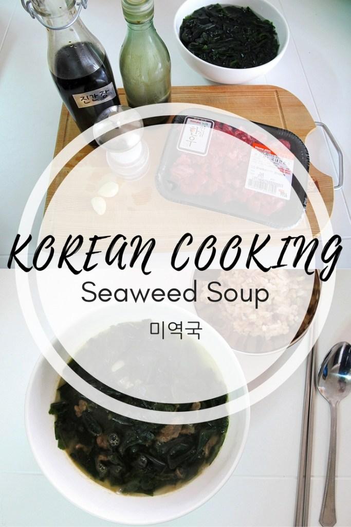 Korean Cooking: Seaweed Soup, 미역국