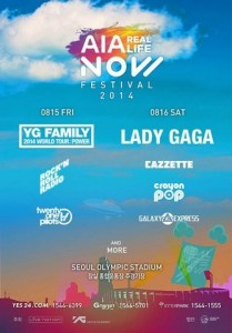 AIA Real Life Now Festival