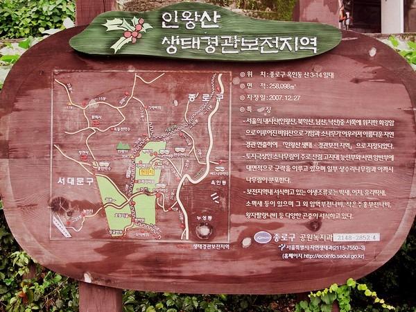 Inwang Mountain Map