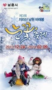 Jirisan Snow Festival
