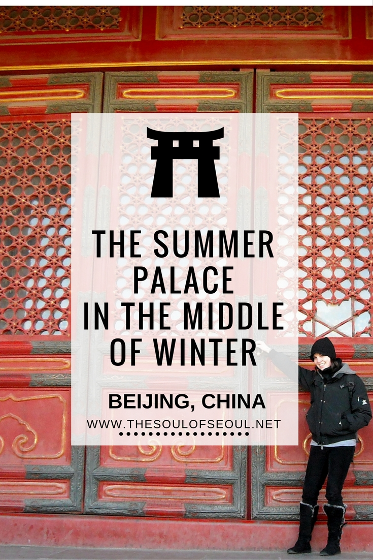 The Summer Palace In The Middle of Winter, Beijing, China: Three girls visit Beijing: Originally named The Garden of Clear Ripples, the Summer Palace, or Yihe Yuan, was built in 1750 and was used as a pleasure garden for emperors and empresses. Female travelers abroad. Expat travel as females in China in the winter.