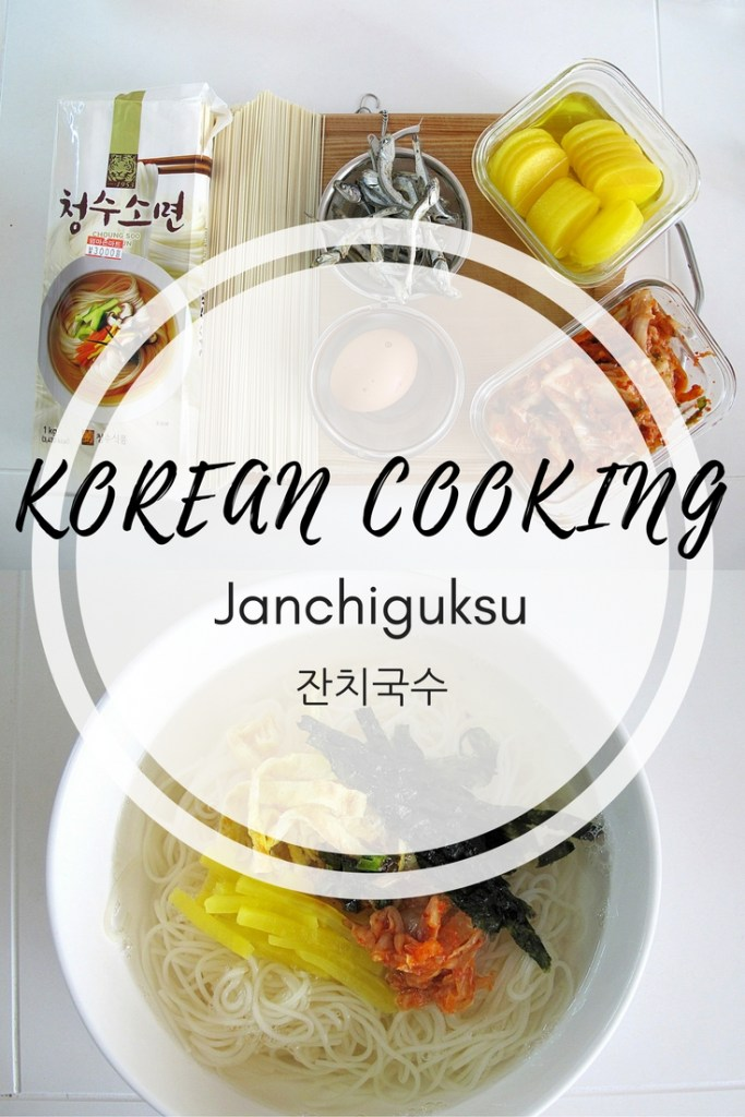 Korean Cooking, Janchiguksu 잔치국수