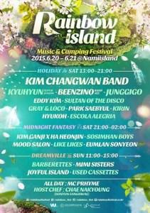 Rainbow Island 2015