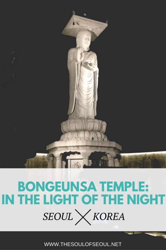 Bongeunsa Temple In The Light Of The Night, Seoul, Korea
