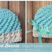 Textured Beanie - Sizes Preemie to 6-12 Months