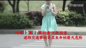AsianPhoneFog