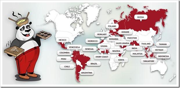 food-panda-global-footprint