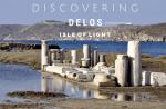 Discovering Delos