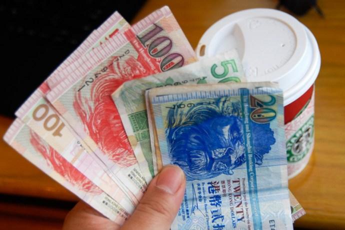 Hong Kong - money - how much does a China visa cost in hong Kong