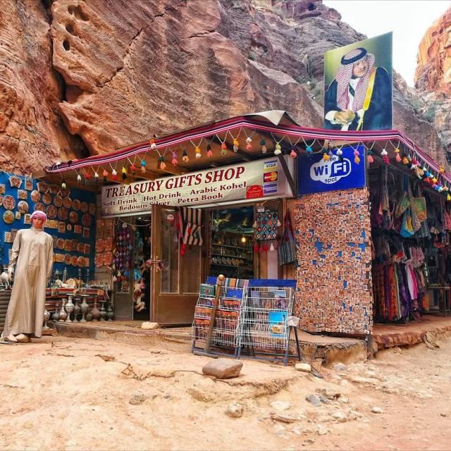 The Treasury at Petra Jordan