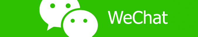How to track WeChat history