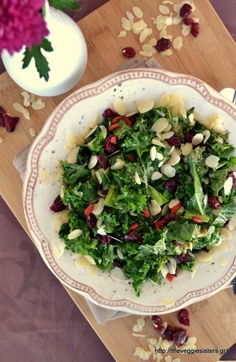 Σούπερ δυναμωτική σαλάτα με kale