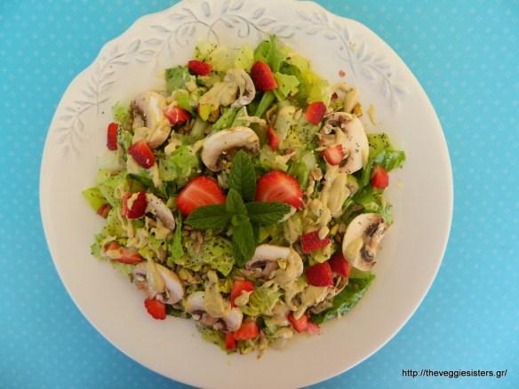 Green mushroom strawberry salad with tahini sauce