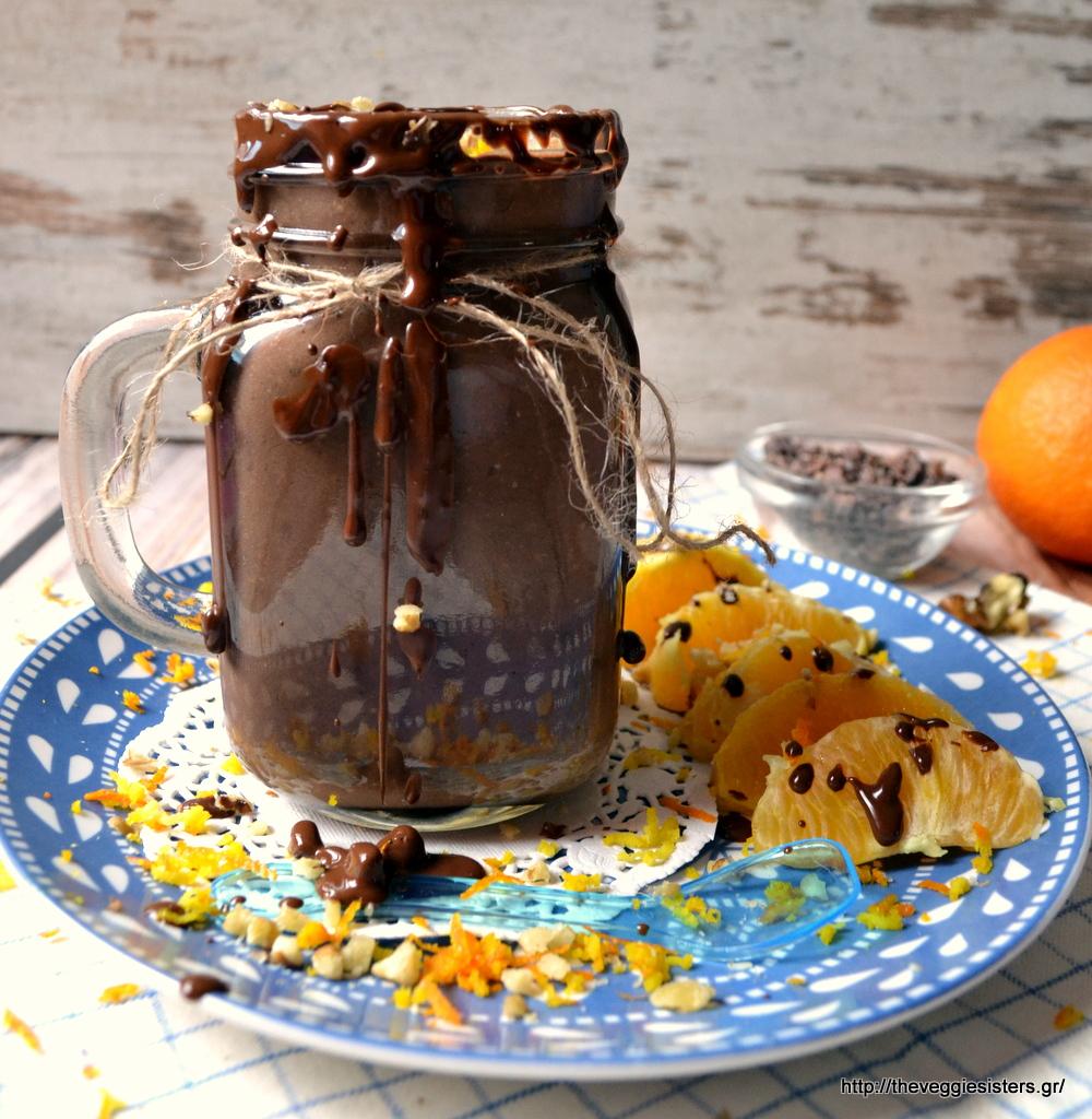 Σμούθι με γεύση σοκολατόπιτας με πορτοκάλι!