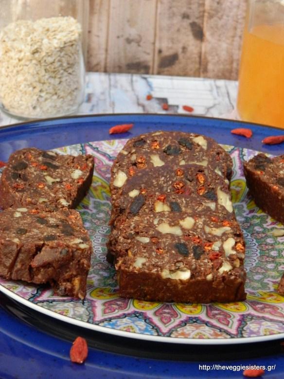 Θρεπτικό γλυκό σαλάμι ή μωσαικό - Nutritious sweet salami